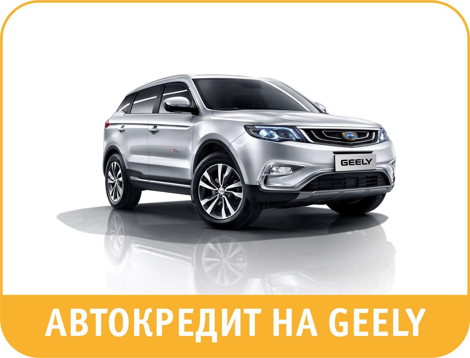 кредит в беларусбанке на покупку автомобиля лада займ под залог квартиры за 1 день fund-1.ru