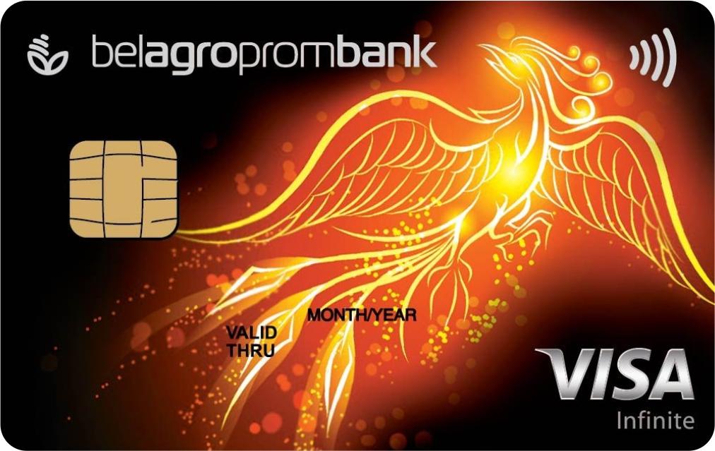 программа белагропромбанк клиент банк