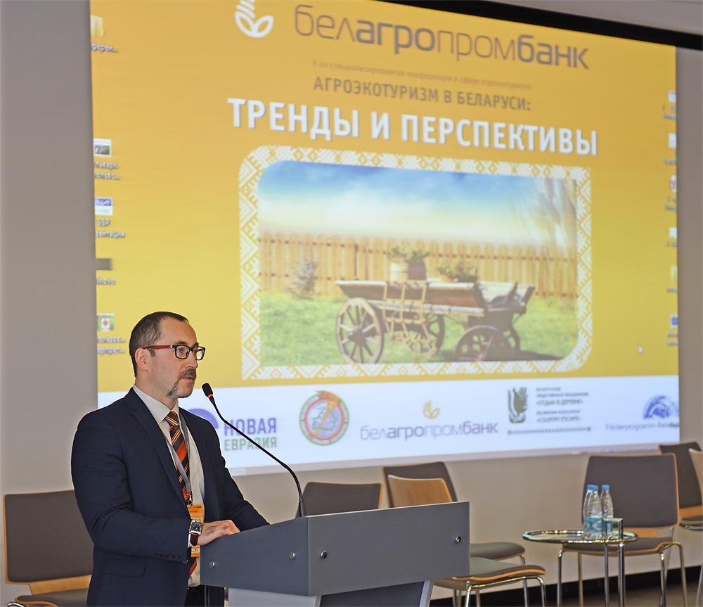 Белагропромбанк стал партнером программы финансовой поддержки малого и среднего бизнеса Беларуси 51