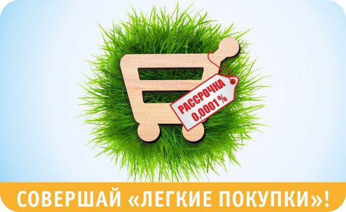 белагропромбанк кредиты для юридических лиц карта яндекс москва проложить маршрут на машине от и до