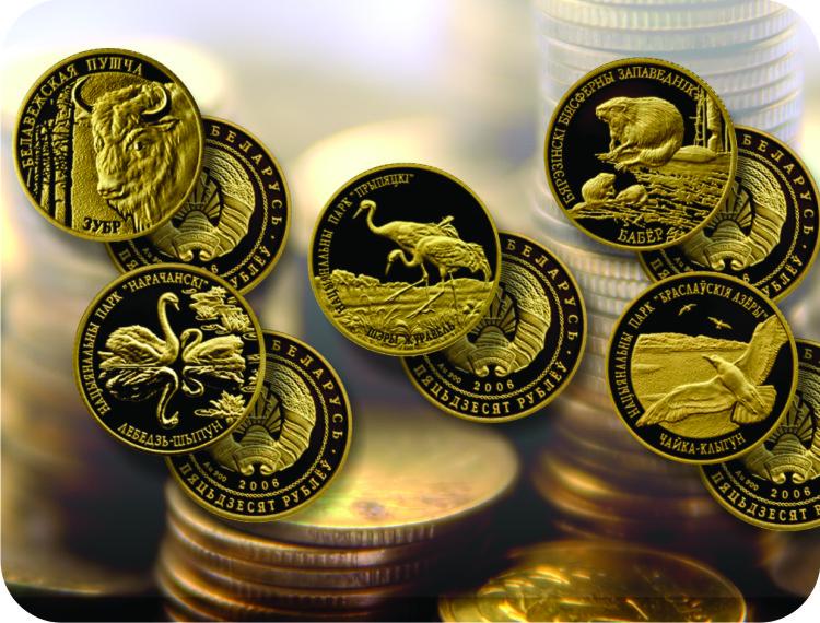 стоимость 10 рублей 1991 года биметалл