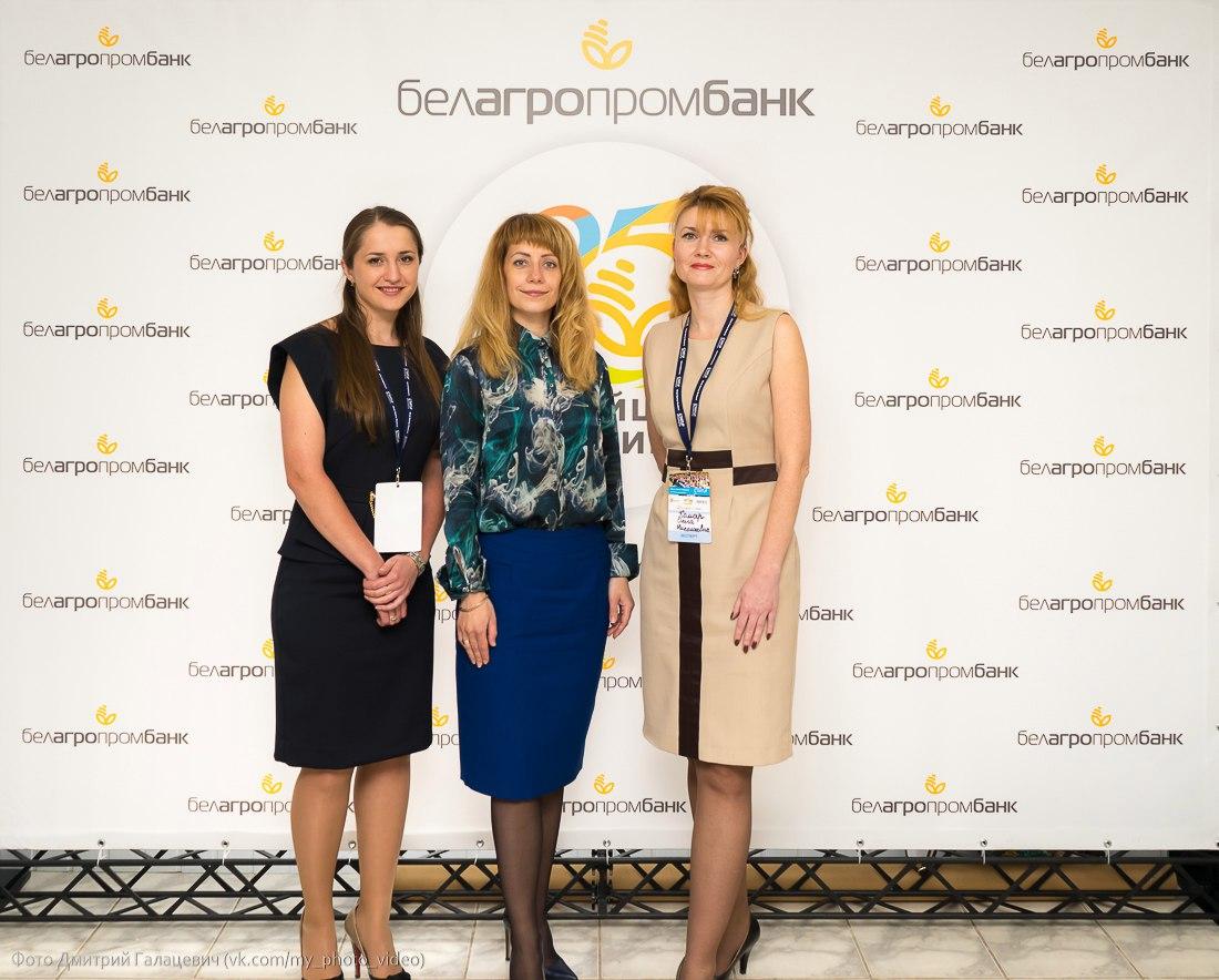 Белагропромбанк стал партнером программы финансовой поддержки малого и среднего бизнеса Беларуси 75